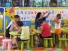 espacios infantiles 2